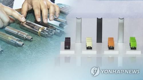 """조세硏 """"액상형 전자담배 기기에 대한 과세도 고려 대상"""""""