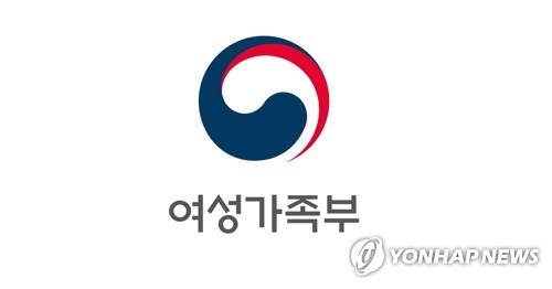 [게시판] 여가부, 청소년 사업성과·우수사례 공유 보고회