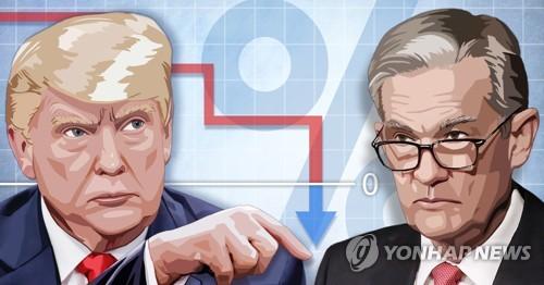 """증권가 """"美 12월 FOMC서 매파 목소리 커질 것"""""""
