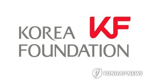 [게시판] 내년 한·러 수교 30년, 서울서 협력 모색 포럼
