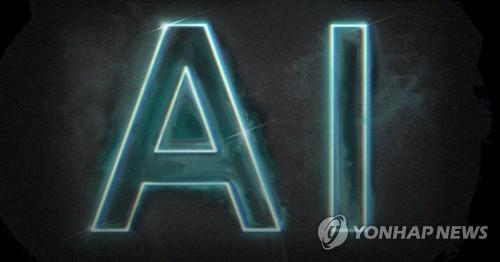 """국가기술표준원, AI 산업 표준화 워크숍…""""산업 활용도 제고"""""""
