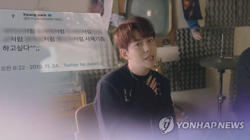 BTS도 가세한 음원사재기 의혹에 커지는 경각심