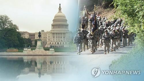 """美하원 지도부 """"한국에 과도한 방위비 요구하는 것 우려"""""""