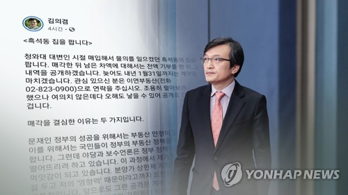 """김의겸 """"제가 유용한 곳에 쓰임새 있길""""…출마 가능성 열어놔(종합)"""