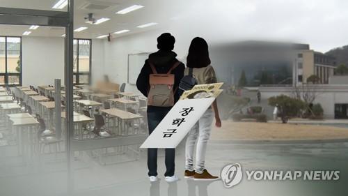 '줬다 뺏은 장학금' 연루 의혹 부산외대 총장 사퇴