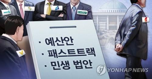 4+1, 내일 예산·패스트트랙 일괄상정…예산·선거법·공수처順(종합2보)