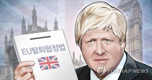 EU 탈퇴협정법 英 하원 첫 관문 통과…브렉시트 청신호