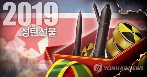美, '北선물' 위협에 성탄절에도 경계태세…도발 우려는 여전