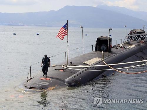 中 군사굴기에 놀란 美, 26조원 들여 최신예 잠수함 9척 발주