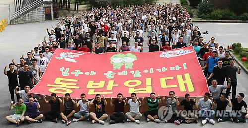 """다문화가정 자녀 동반입대 8년 만에 폐지…""""국민통합 저해"""""""