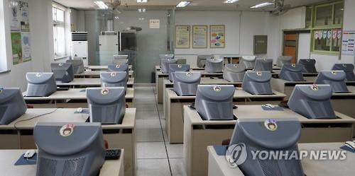 강원교육청, 정보화기기 일괄 구매로 27억여원 절감