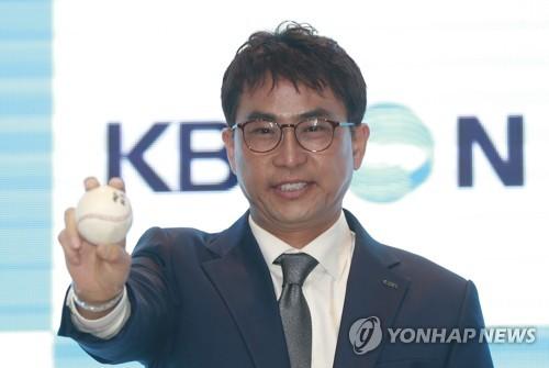 '성매매 의혹' 이용철 야구 해설위원, 검찰서 무혐의 결론