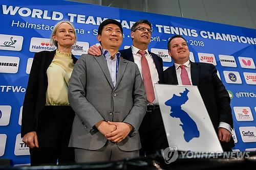 부산 세계탁구선수권에 북한 초청…참가 시 '남북 단일팀' 추진