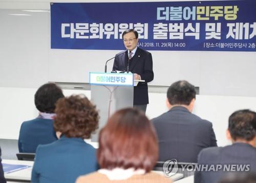與, '재한동포법' 제정 검토…총선 표심잡기