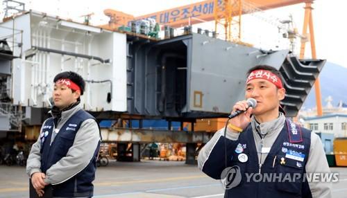대우조선 노조, 매각 반대 투쟁 이끈 신상기 지회장 재신임