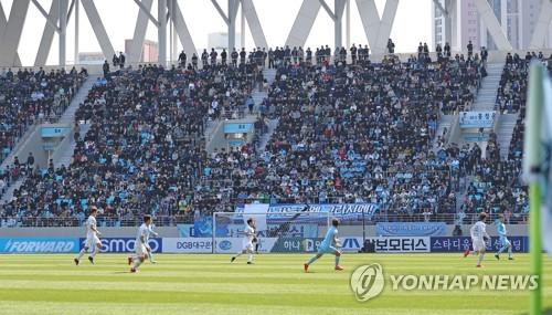 [프로축구결산] ③ '대팍'이 쏘아올린 흥행 대박…1부 평균 8천명 돌파