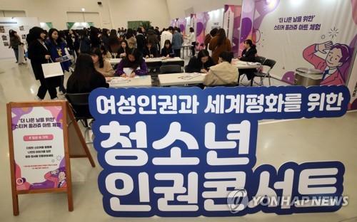 제주서 세계인권선언 71주년 기념 인권특강·영화제 연이어