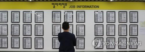 정부, 40대 일자리TF 출범…내년 3월까지 맞춤형 종합대책