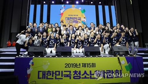 대전시 2021년 대한민국 청소년박람회 유치…20만명 방문 기대