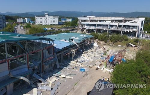 8명 사상 강릉 수소폭발사고…1천시간 실험목표 달성하려다 '쾅'