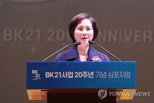'4차산업혁명 대응' 4단계 BK21…대학원생 1만9천명 매년 지원