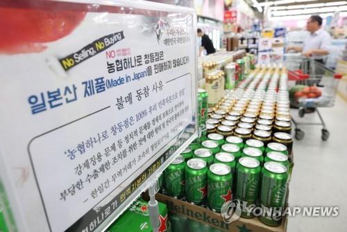 日불매운동에 계약직 '칼바람'…롯데아사히 인력감축