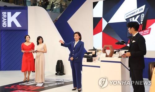 국가대표 중소기업 美시장 문연다…LA서 '브랜드K' 엑스포