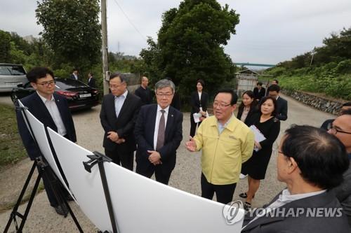 울산시정 베스트 5에 '태화강 국가정원 지정' 1위