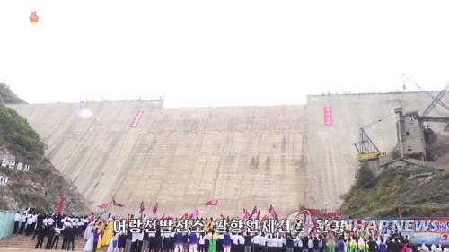 北, '김정은 질책' 어랑천발전소 팔향댐 준공
