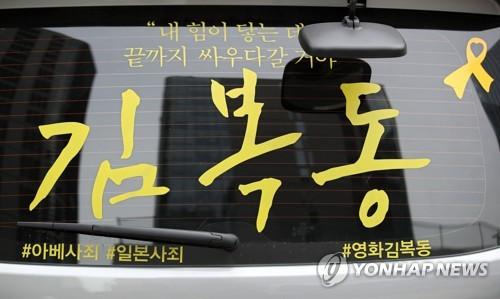 원주인권영화제 10∼11일 열려…'김복동·가버나움' 무료 상영