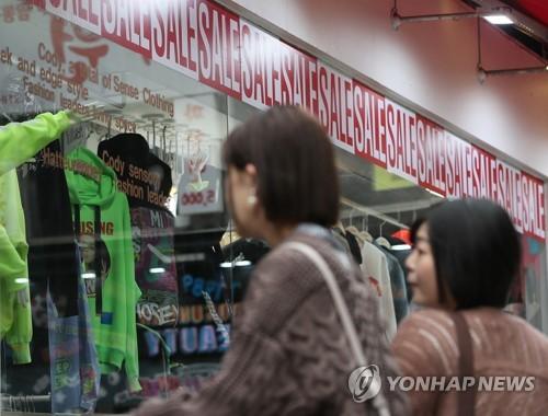 지난 1년간 韓 GDP 대비 가계부채 비율 상승속도 세계 3위