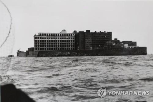 日 '군함도 보고서'에 '韓강제노역' 또 빠져…정부, 유감 표명(종합)