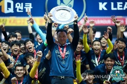 [프로축구결산] ① 전북의 드라마틱 역전 우승 …잔류왕 인천·첫 강등 제주