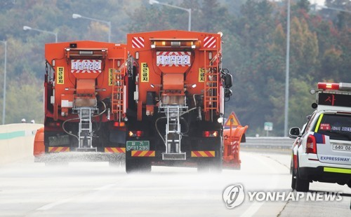 경기도, 겨울철 비상체계 본격 가동…실시간 상황관리