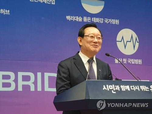 """송철호 울산시장 """"청와대 하명수사 있을 수 없는 일""""(종합)"""