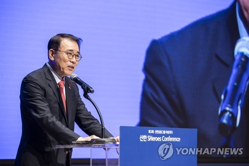 금감원, 신한금융 회장 선임 관련 법적 리스크 우려 전달