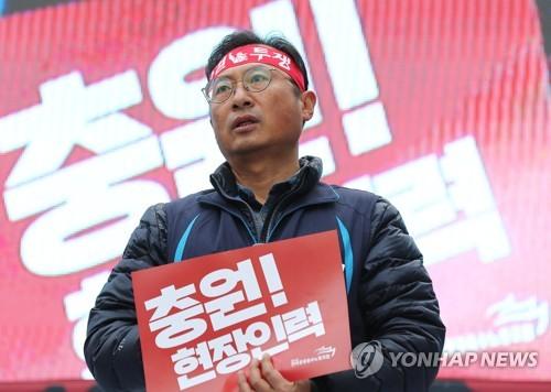 '집회 불법행위' 김명환 민주노총 위원장에 징역 4년 구형
