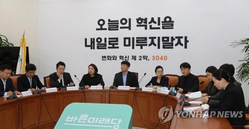 """바른미래 비당권파, 신당명 '변화와 혁신'…""""탈당시기 고민"""""""