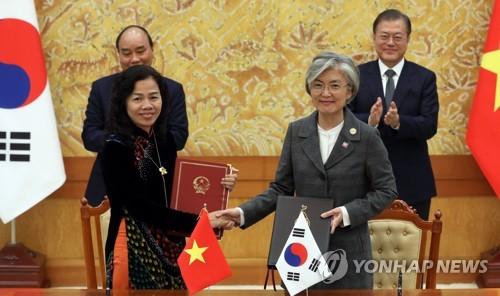 """한·베트남 이중과세방지협정개정 서명…""""진출기업 세부담↓"""""""