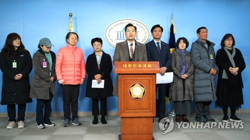 """""""청와대 집회 제한해달라"""" 맹학교 학부모들 경찰청장 면담 요청"""