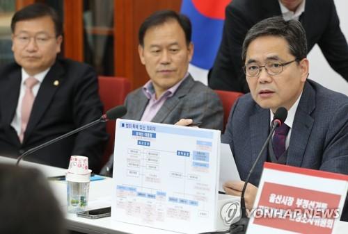 한국당·바른미래, 靑 하명수사 의혹 등 국조요구서 제출(종합)
