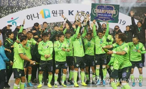 숫자로 돌아본 전북의 K리그1 3연패…'10년 만에 7회 우승'