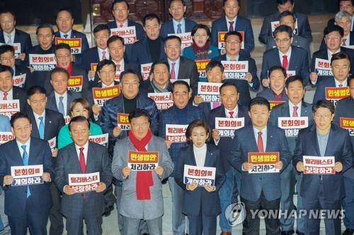 공수처법 국회 본회의 부의…여야 패스트트랙 정면 대치