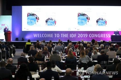 글로벌 IT 기업 참가 당뇨 치료·예방 첨단 기술 회의