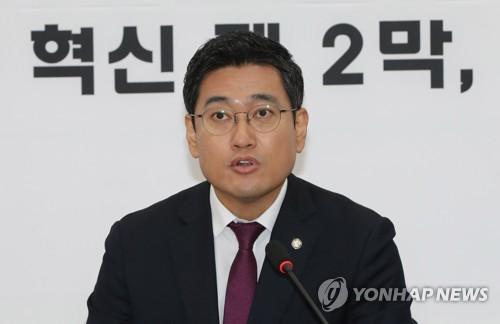 """한국·바른미래, '4+1' 예산안 협의에 반발…""""야합처리 규탄"""""""