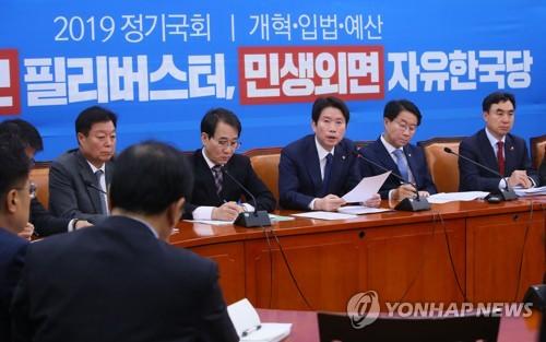 """이인영 """"한국당, 오늘까지 필리버스터 철회해야…마지막 제안"""""""