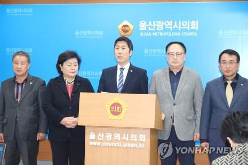 """한국당 울산시의원들 """"송철호 시장, 모든 의혹 밝혀라"""""""