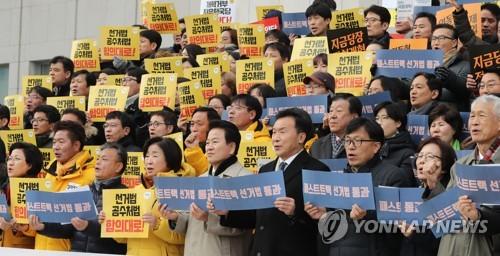"""바른미래·정의·평화 """"선거제개혁으로 거대양당제 폐해 막아야"""""""