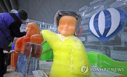 """""""추위야 반갑다"""" 화천산천어축제장 준비 한창"""