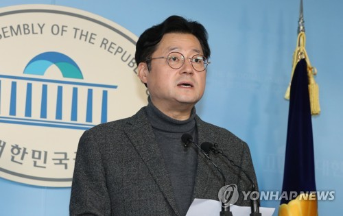 """홍익표, '김기현 비리' 첩보문건 공개…""""靑하명수사 내용 없다"""""""